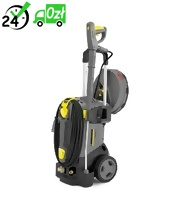 HD 5/13 C Plus + FR Classic (175bar, 500l/h) EASY!Force Profesjonalna myjka Karcher