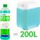 Płyn do mycia i pielęgnacji posadzek (1L, 1:200), F 510