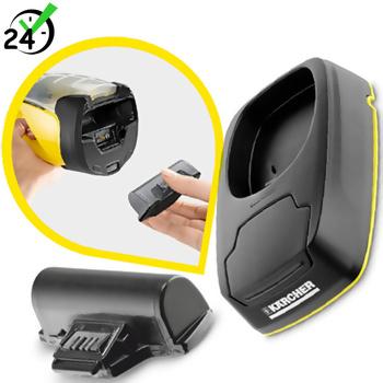 Stacja do ładowania baterii + wymienna bateria do WV 5, Karcher